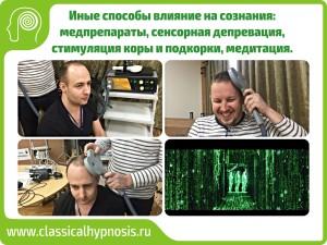 Эксперимент в компанияи «Нейрософт».