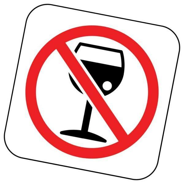 Отвары от алкоголизма в аптеках