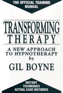 Г.Бойн. Трансформируя терапию: Новый подход в гипнотерапии