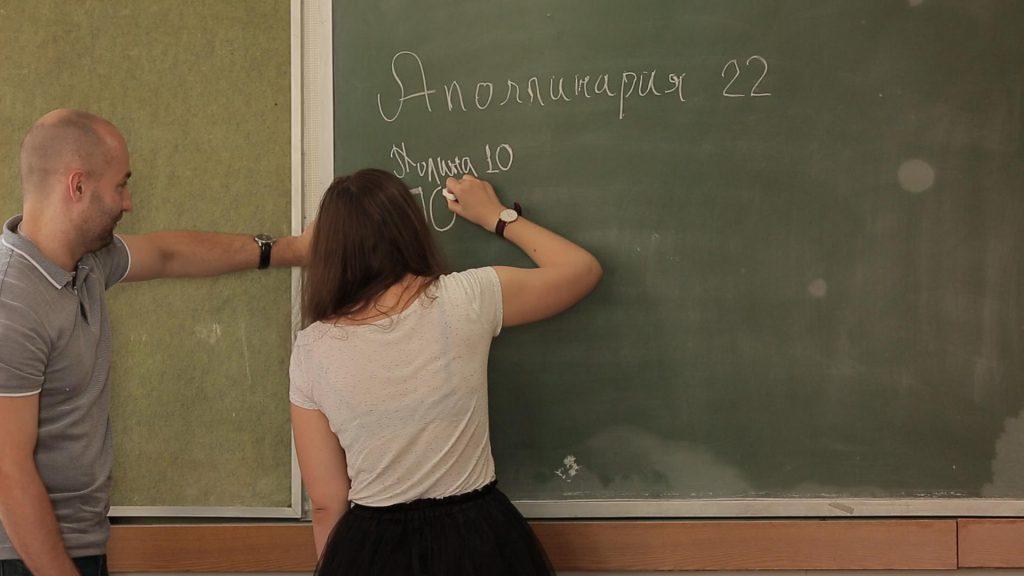 Кафедра нормальной физиологии Первого МГМУ им. И. М. Сеченова.